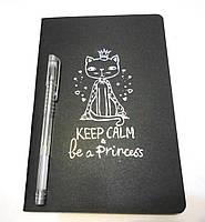 Блокнот с черными страницами 21 см. + ручка с белыми чернилами Коты
