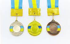 Заготовка медали спортивной с лентой UKRAINE d-5см с украинской символикой (1-золото, 2-серебро, 3-бронза) Золотой PZ-C-3242_1, фото 2