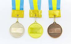 Заготовка медали спортивной с лентой UKRAINE d-5см с украинской символикой (1-золото, 2-серебро, 3-бронза) Золотой PZ-C-3242_1, фото 3
