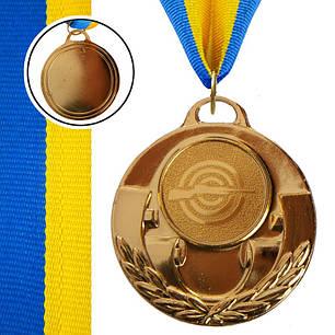 Медаль спортивная с лентой AIM d-5см Стрельба (металл, 25g, 1-золото, 2-серебро, 3-бронза) Золотой PZ-C-4846-0005_1, фото 2