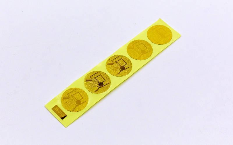 Наклейка (жетон) на медаль, кубок d-2,5см Баскетбол (1, 2, 3 место, 1уп.-120шт, цена за 1шт) Золотой PZ-25-0108_1