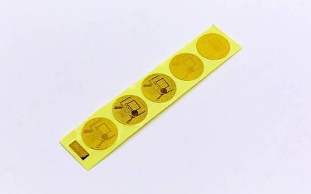 Наклейка (жетон) на медаль, кубок d-2,5см Баскетбол (1, 2, 3 место, 1уп.-120шт, цена за 1шт) Золотой PZ-25-0108_1, фото 2