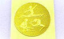 Наклейка (жетон) на медаль, кубок d-2,5см Худ. гимнастика (1,2,3 место,1уп-120шт,цена за1шт) Золотой PZ-25-0073_1, фото 3