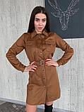 Платье / замш на дайвинге / Украина 13-221, фото 10