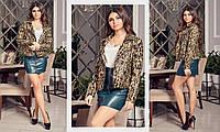 Женская куртка косуха из эко-кожи в животный принт 3