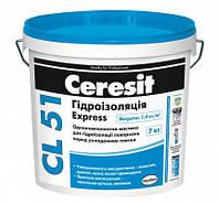 Мастика Ceresit CL 51 гідроізоляційна 7 кг