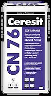 Смесь наливной пол Ceresit CN 76 (Церезит ЦН 76) самовыравнивающаяся высокопрочная 25 кг