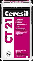 Смесь для кладки блоками из газобетона Ceresit CT 21 (Церезит СТ 21) 25 кг