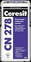 Стяжка для пола легковыравниваемая Ceresit CN 278 (Церезит ЦН 278)  25 кг