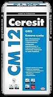 Клей для плитки и керамогранита Ceresit CM 12 (Церезит СМ 12) 25 кг