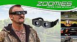 Увеличительные очки бинокль ZOOMIES x300-400%, фото 2