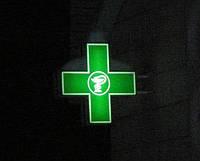 Аптечний хрест світловий