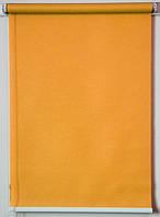 Готовые рулонные шторы Ткань Роял Оранж