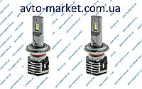 Автолампа светодиодная LED H7 5000K 4600LM комплект