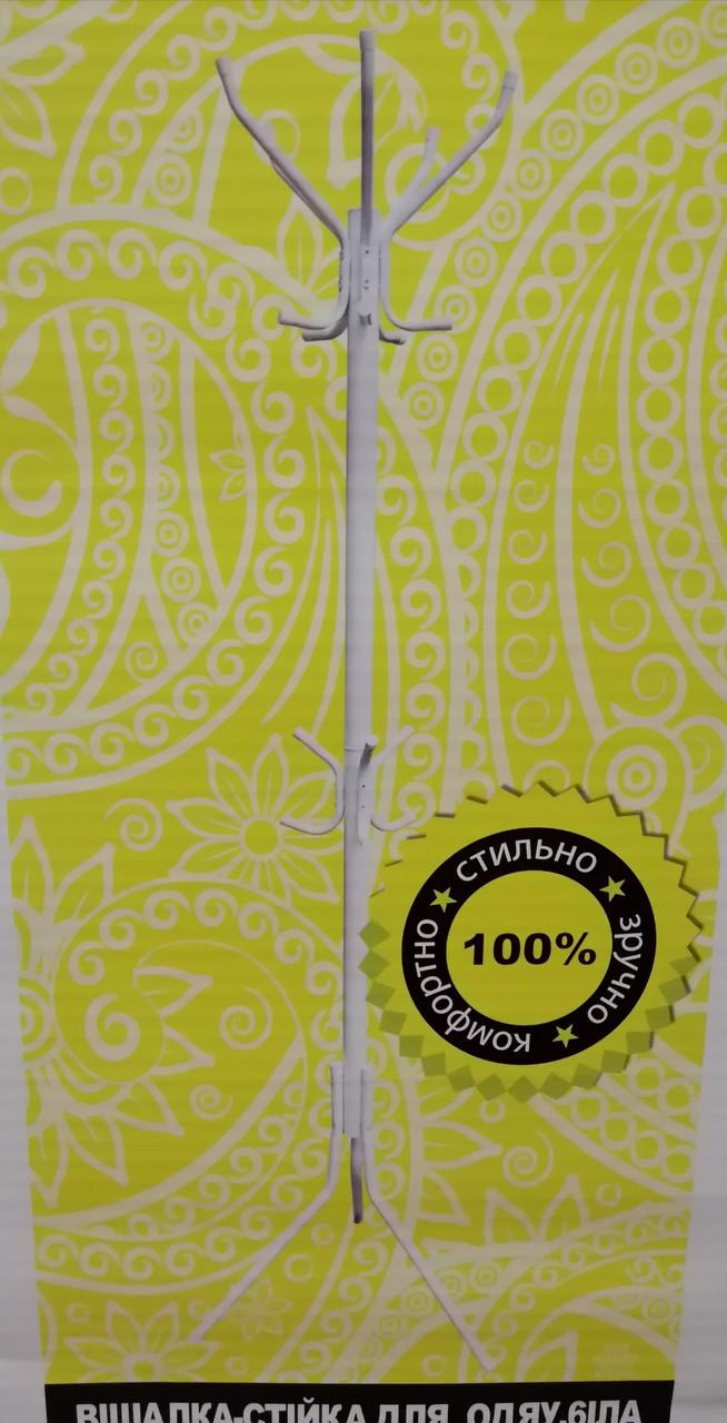 Стойка вешалка для одежды напольная белая Vivendi 180 х 35 х 35 cм.
