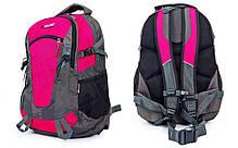 Рюкзак спортивный с жесткой спинкой Zelart (нейлон, 50х33х16см) Бирюзовый PZ-GA-3703_1, фото 3