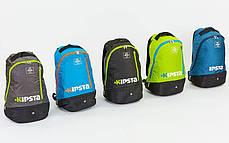 Рюкзак спортивный Kipsta (нейлон, 43х29х17см) Салатовый-черный PZ-2122_1, фото 2