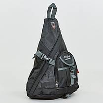 Рюкзак однолямочный DTR (нейлон, размер 48х34х13см) Темно-синий PZ-1159_1, фото 2