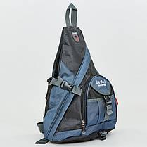 Рюкзак однолямочный DTR (нейлон, размер 48х34х13см) Темно-синий PZ-1159_1, фото 3