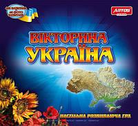Ігри преміум в гофрокартонній коробці (кришка+дно) - Вікторина Україна
