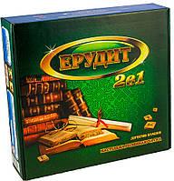 Ігри преміум в гофрокартонній коробці (кришка+дно) - Ерудит 2 в 1