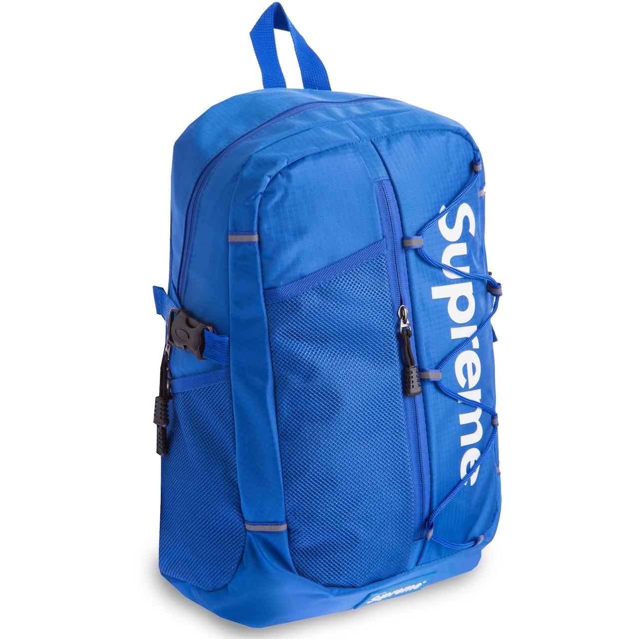 Рюкзак спортивный Supreme (нейлон, 45х30х15см) Синий PZ-8028_1