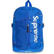 Рюкзак спортивный Supreme (нейлон, 45х30х15см) Синий PZ-8028_1, фото 2
