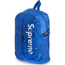 Рюкзак спортивный Supreme (нейлон, 45х30х15см) Синий PZ-8028_1, фото 3
