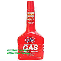 Комплексный очиститель топливной системы STP Gas Treatment, фото 1