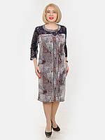 Нарядное женское платье. Размер 52, 54, 56, 58