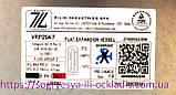 "Бак мембр. прям. ZiILIO 7 л. рез. 3/8"" (б.ф.у, EU) Domicompact C/ F/D 24, FerellaZip, арт. E5.028, к.з. 0966/2, фото 4"