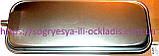 "Бак мембр. прям. ZiILIO 7 л. рез. 3/8"" (б.ф.у, EU) Domicompact C/ F/D 24, FerellaZip, арт. E5.028, к.з. 0966/2, фото 6"
