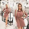 Сукня жіноча з куліскою по талії (6 кольорів) ТК/-1236 - Темно-бежевий