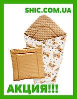 Плед детский плюшевый DOTINEM Minky 75х100 капучино c подушечкой 35х35. Двусторонний конверт плед на выписку.