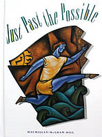 Just Pust the Possible. Книга для читання англійською мовою. Детская книга для чтения на английском