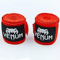 Бинты боксерские (2шт) хлопок Venum (l-2,5м) Белый PZ-VN0430_1, фото 2