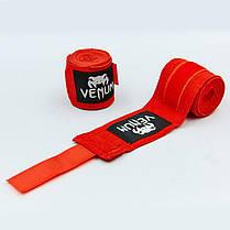 Бинты боксерские (2шт) хлопок Venum (l-2,5м) Белый PZ-VN0430_1, фото 3