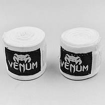 Бинты боксерские (2шт) хлопок Venum (l-4м) PZ-VN0429, фото 2