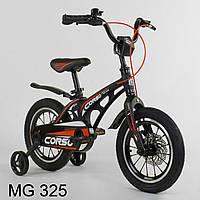 """Велосипед Corso Magnesium 14"""""""