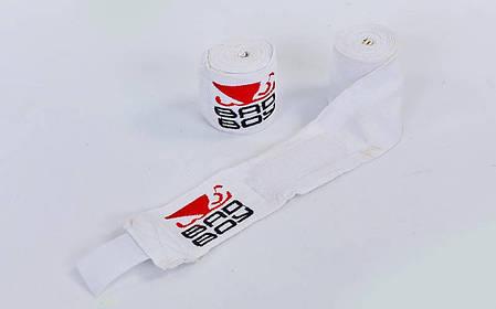 Бинты боксерские (2шт) хлопок с эластаном BDB (l-3м) Белый PZ-MA-5464-3_1, фото 2