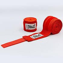Бинты боксерские (2шт) хлопок с эластаном Everlast LEVEL 2 (l-4,50м) Белый PZ-4456_1, фото 3