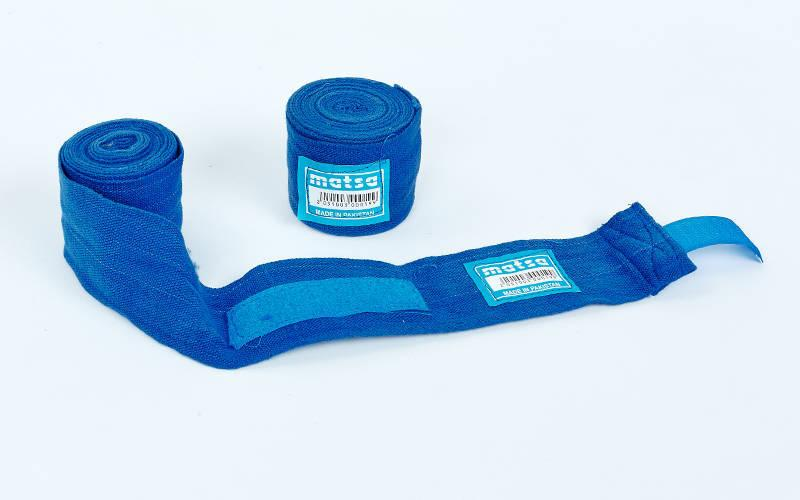 Бинты боксерские (2шт) хлопок с эластаном Matsa (l-3м) Синий PZ-MA-0031-3_1