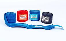 Бинты боксерские (2шт) хлопок с эластаном Matsa (l-3м) Синий PZ-MA-0031-3_1, фото 2