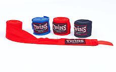 Бинты боксерские (2шт) хлопок с эластаном Twins (l-3м) Красный PZ-BO-5318-3_1, фото 2