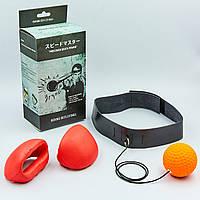 Тренажер для бокса fight ball с накладками для рук (для детей, M-XL-4-16лет, для взрослых XXL-XXXL, черный-красный-оранжевый) XL-12-16лет PZ-BO-0851_2