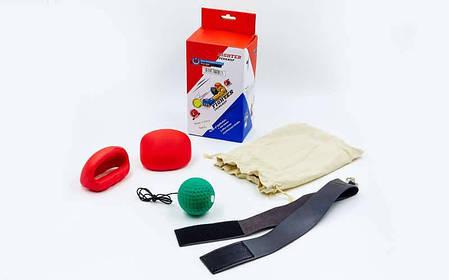 Тренажер для бокса fight ball с накладками для рук (для детей, M-XL-4-16лет, для взрослых XXL-XXXL, черный-красный-зеленый) PZ-BO-5646, фото 2