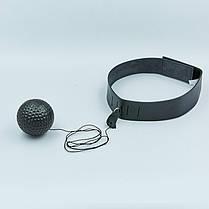 Тренажер для бокса с двумя мячами fight ball (пневмотренажер, мяч черный-вес 25гр, мяч оранжевый-вес 80гр) PZ-BO-0849, фото 3