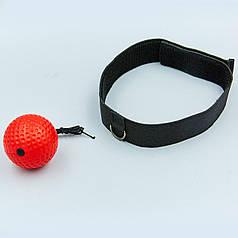 Тренажер для бокса fight ball (пневмотренажер) PZ-BO-0374