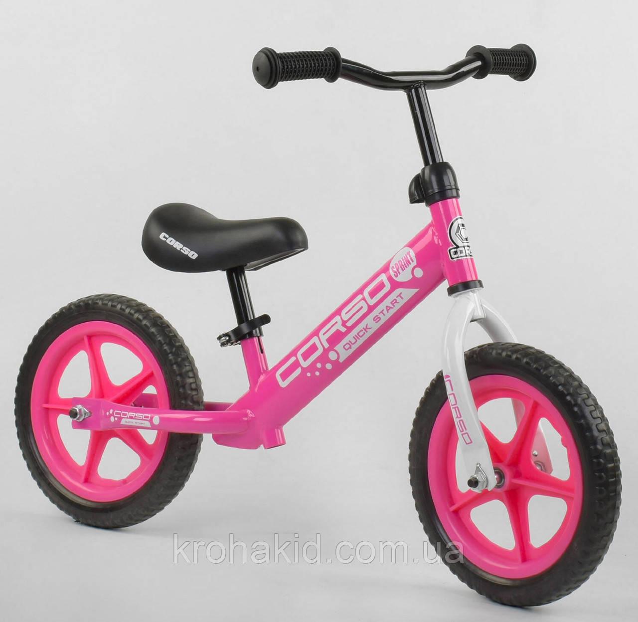 """Детский велобег """"CORSO"""" 21001, стальная рама, колёса EVA (ПЕНА), размер колес - 12 (розовый)"""