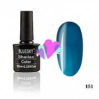 Гель-лак BlueSky №151 10мл